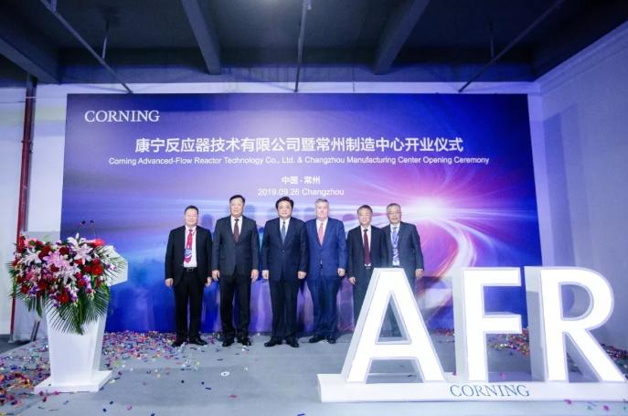 康寧慶祝反應器制造中心在中國投入運營