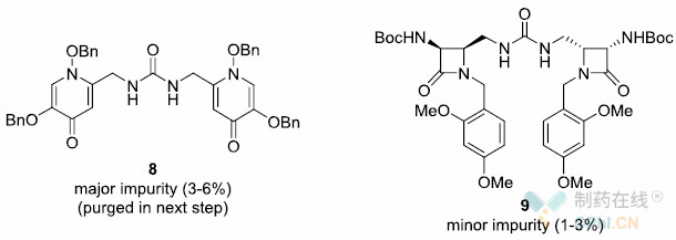 脲键形成中副产物8和9