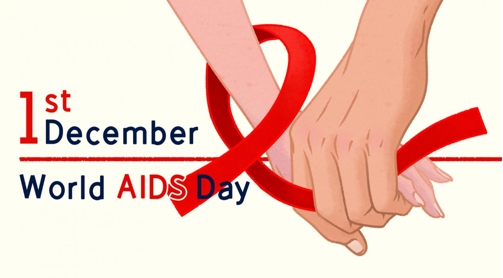 写在第32个世界艾滋病日