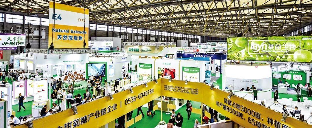 NEX China 2020 世界天然提取物中国展