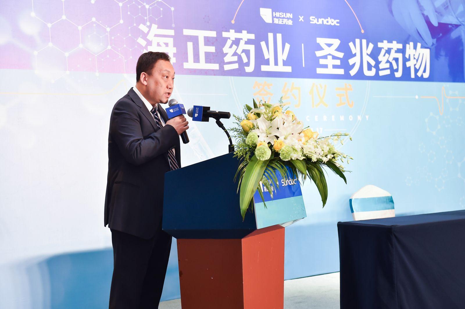 海正药业总裁李琰先生
