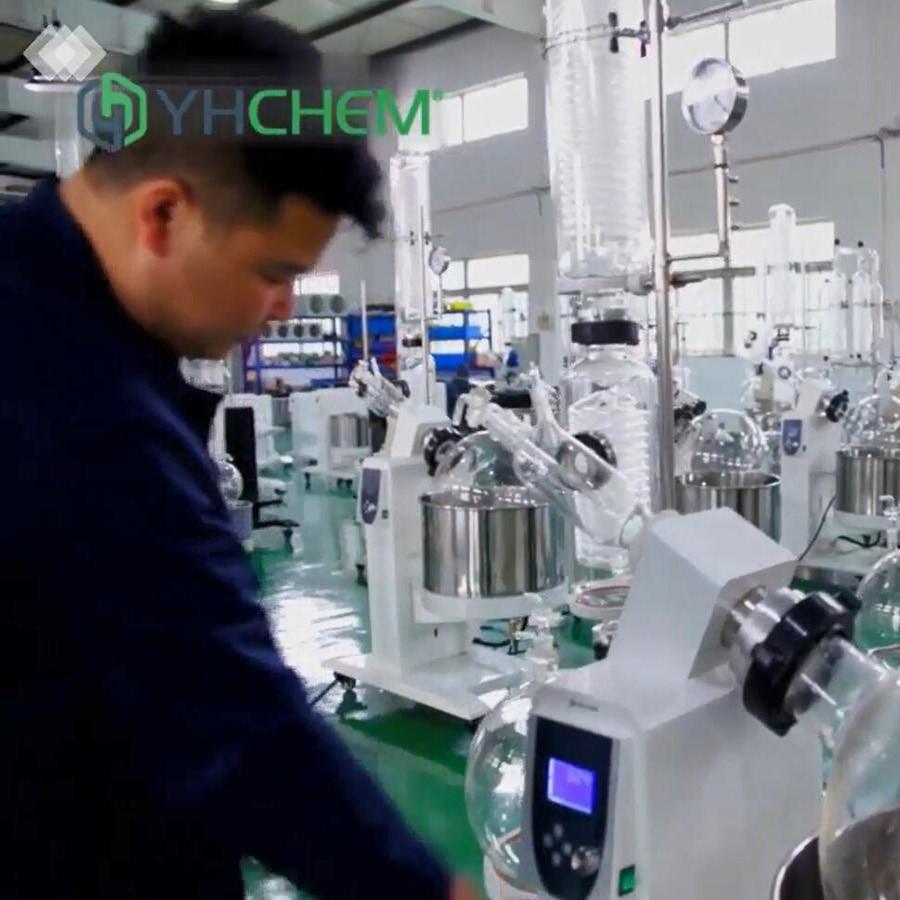 上海远怀实业manbetx体育软件下载 -VEC在线工厂秀