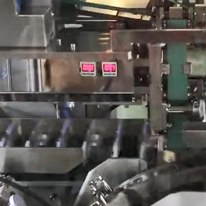 上海万申包装机械manbetx体育软件下载 -VEC在线工厂秀