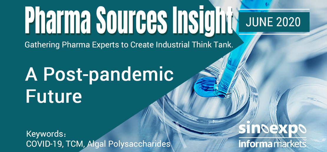 《Pharma Sources Insight》6月电子汇编