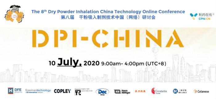 第八届干粉吸入制剂技术中国网络研讨会