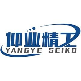 浙江仰业精密设备有限公司-VEC展商网络推介会