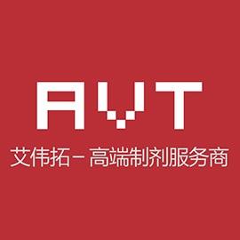 艾伟拓(上海)医药科技有限公司-VEC展商网络推介会