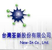 台灣荃新股份有限公司